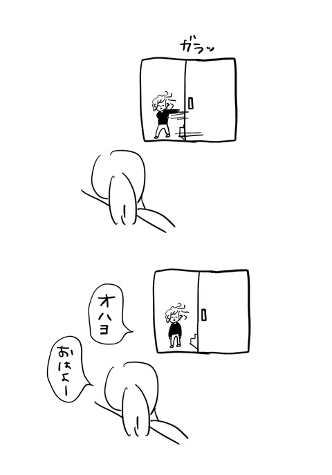 IMG_0439