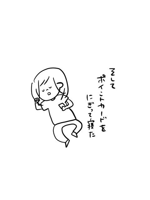 IMG_3535 2