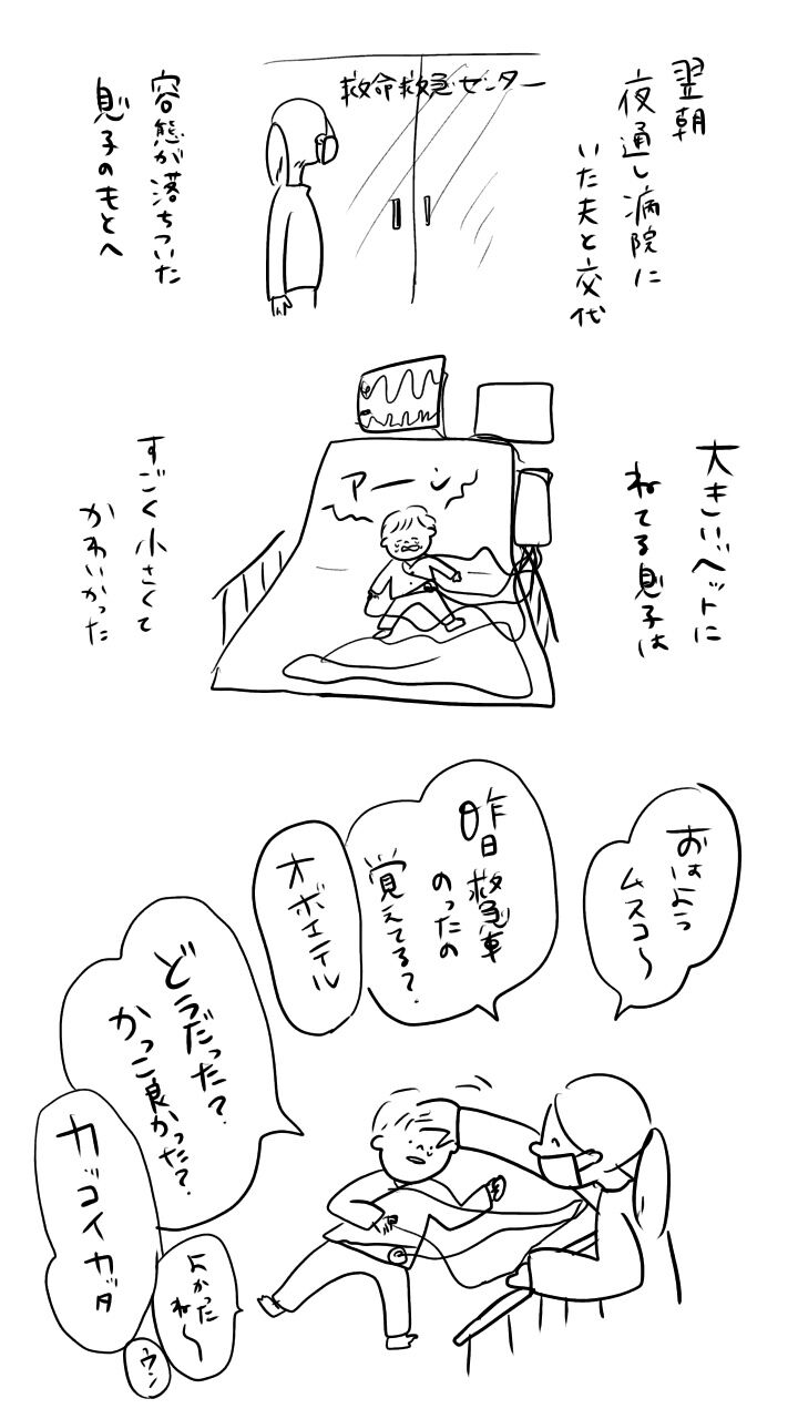 IMG_1534.jpg