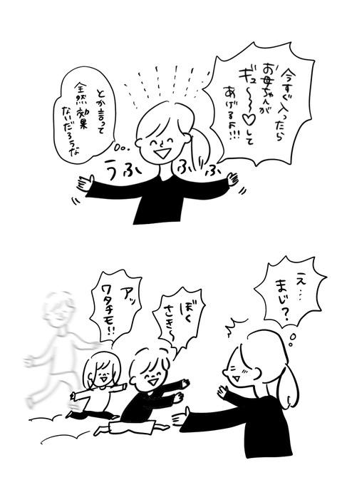 IMG_0085