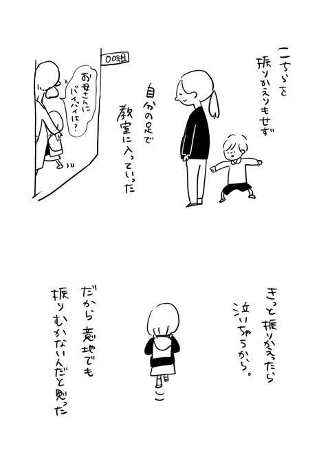 IMG_0365 2