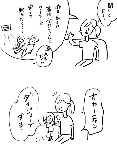 IMG_3483