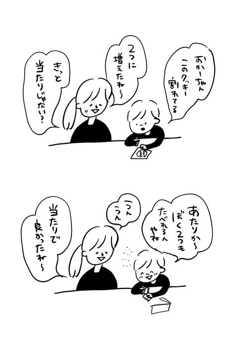 IMG_0422