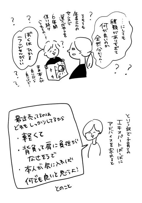 IMG_0534
