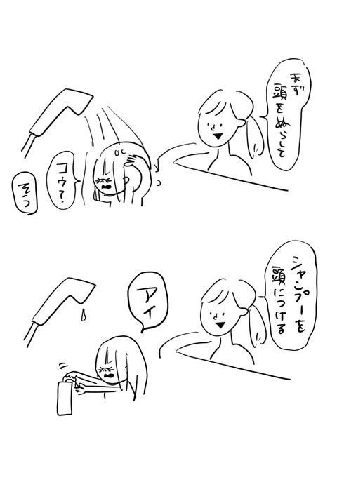 IMG_0018