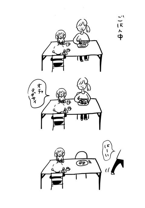 IMG_0207