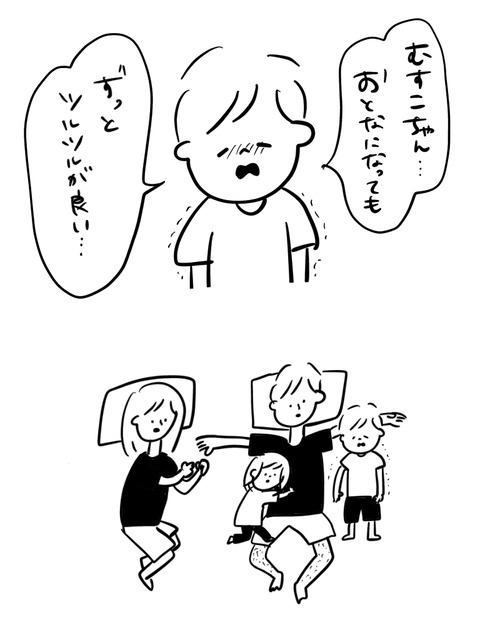 IMG_3505