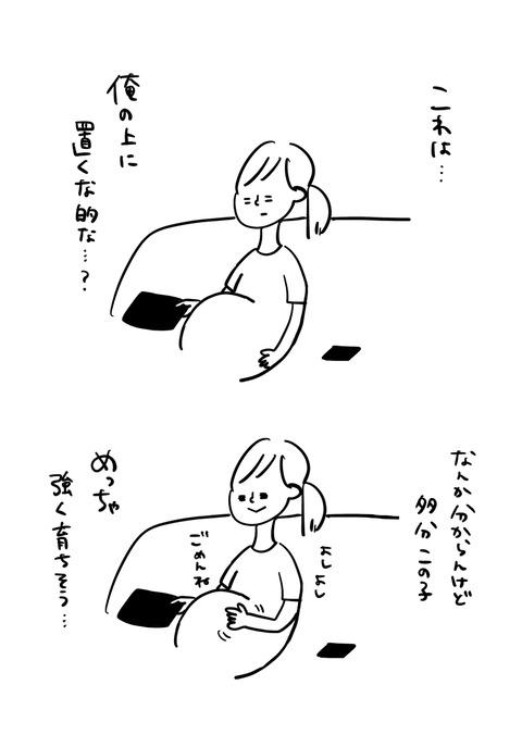 IMG_0504