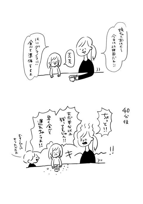 IMG_0331