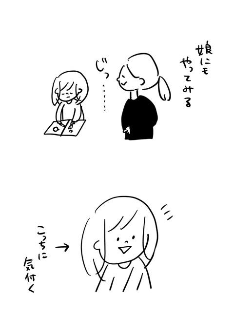 IMG_0038