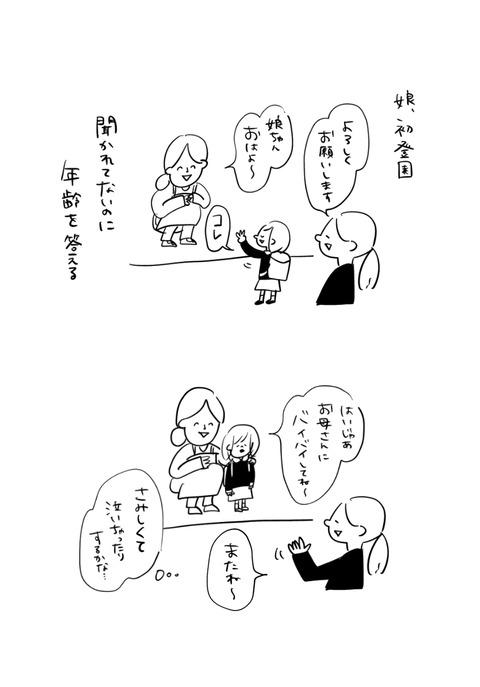 IMG_0333