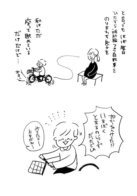 IMG_0402