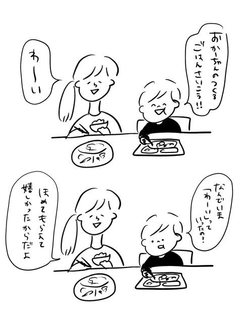 IMG_3644 2