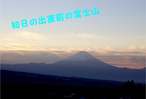 1初日の出・朝の散歩 (16)