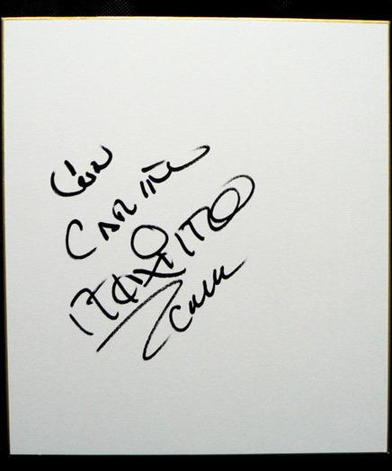 マキシモ サイン