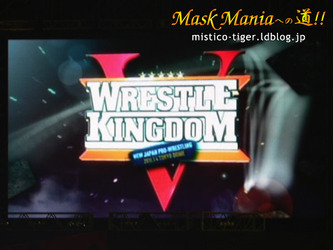 WRESTLE KINGDOM V