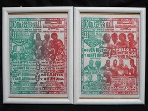 FANTASTICA MANIA 2011 対戦カードチラシ