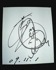 葛西純 サイン
