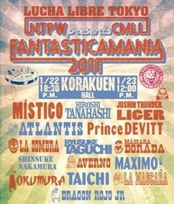 NJPW PRESENTS CMLL FANTASTICA MANIA 2011