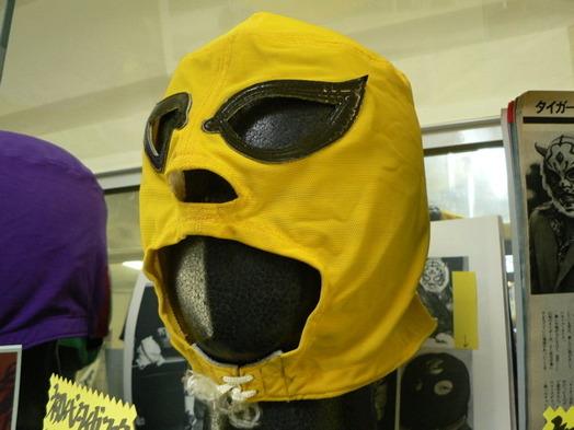 初代タイガーマスク 黄メッシュ プライベート