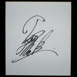 タイガーマスク(初代) サイン