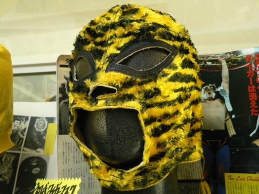 初代タイガーマスク 虎柄 プライベート