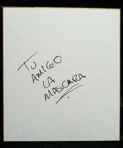 ラ・マスカラ サイン