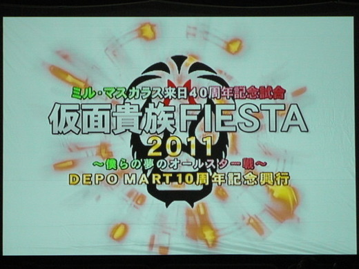 仮面貴族FIESTA2011