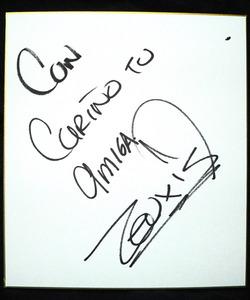 セウシス サイン