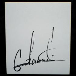 グラン浜田 サイン