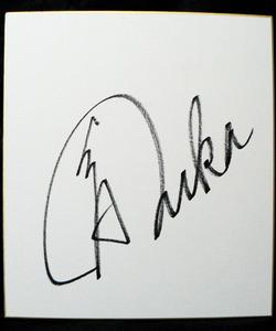 風香 サイン