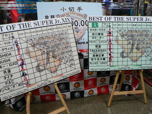 BEST OF THE SUPER Jr. XIX
