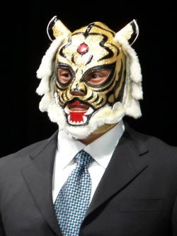 タイガーマスク(4代目)