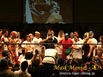 仮面貴族FIESTA 2011