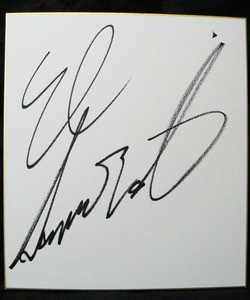 エル・サムライ サイン
