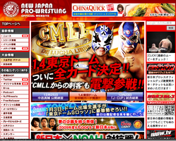 """CMLLからの刺客""も電撃参戦!!"