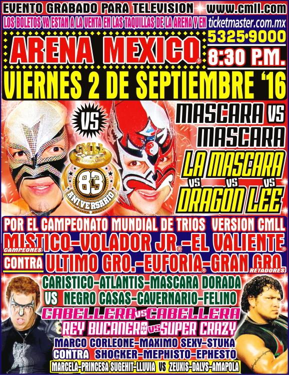 9月2日 アニベルサリオ 対戦カード