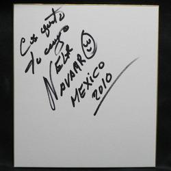 ネグロ・ナバーロ サイン