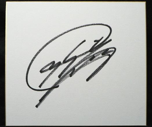ラッセ サイン