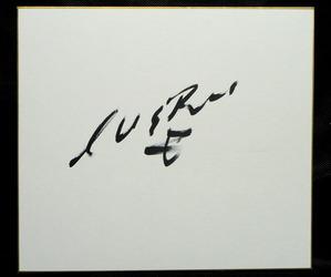 アベルノ サイン