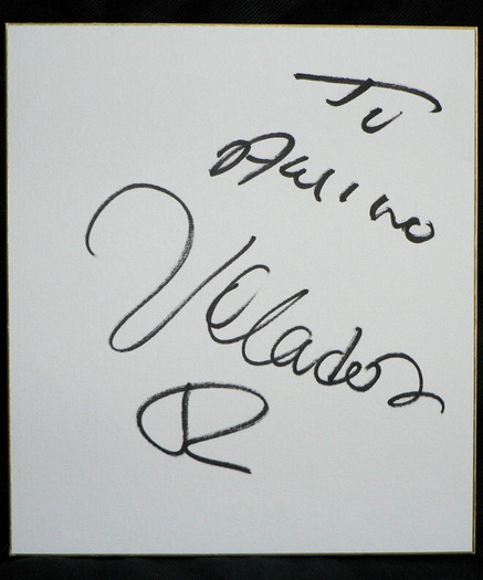 ボラドールJr. サイン