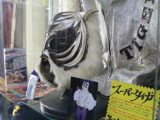 スーパー・タイガー マスク