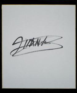 アトランティス サイン