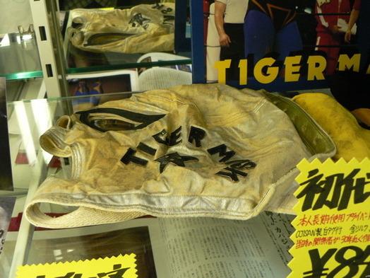 初代タイガーマスク 金シルク プライベート