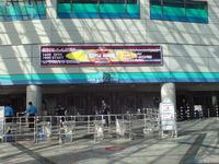 '09.01.04 新日 東京ドーム大会 2