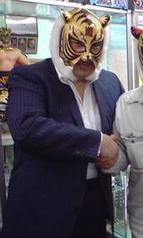 タイガー イベント3