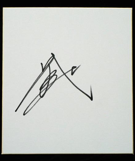 BUSHI サイン