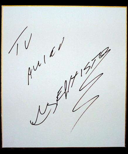 メフィスト サイン