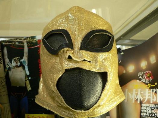 初代タイガーマスク 旧金ラメ プライベート