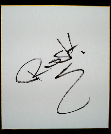 ルーシュ サイン